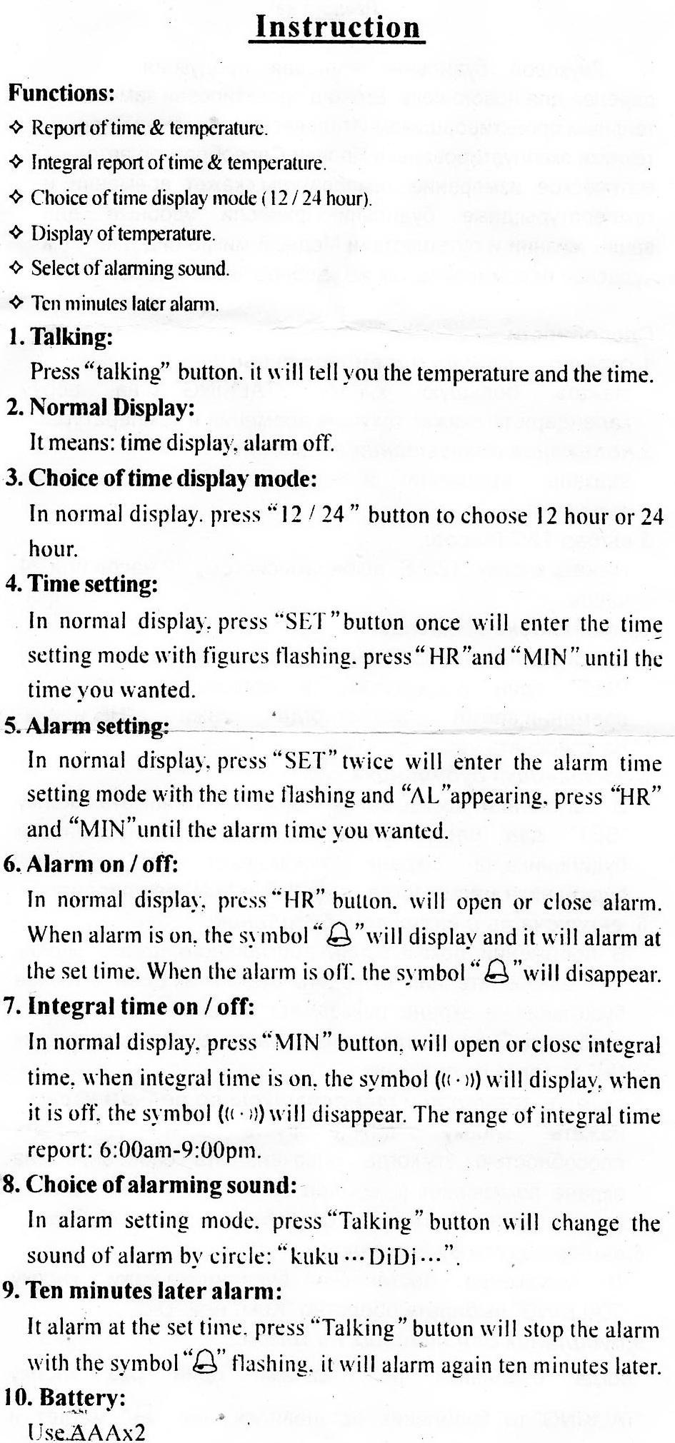 Часы snooze talking clock инструкция инструкция по эксплуатации.